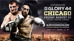 glory44_tickets